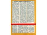 W.W. VI.1070