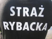 straż logo