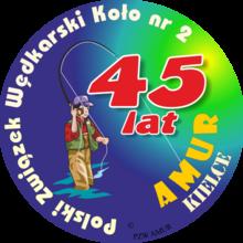 Logo Koła