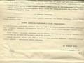 Informacja z Walnego Zebrania Członków Koła, które odbyło się w dniu 19 grudnia 1965 r.