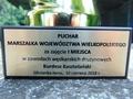 Koło PZW nr 017 Kostrzyn