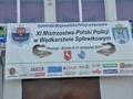 Koło PZW nr 078 Noteć w Poznaniu