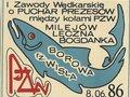 Kolo PZW Bogdanka