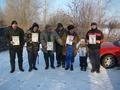 Wedkarski Klub Sportowy IKRA Grodkow