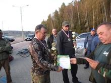 zdjęcie z zawodów ze strony Okręgu Kielce