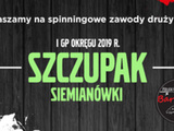 3_fb_szczupak_siemianowki_2019.jpg