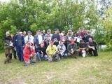Zawody Wędkarskie o Puchar PCI