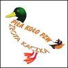 logo_zlota_kaczka500.jpg