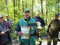 II miejsce kategoria senior Syrek Jarosław