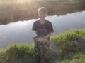 Adam FEDYNA - Jaż 1.10 kg -rz.Huczwa